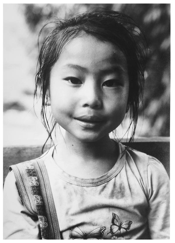 Portrait d une jeune vietnamienne